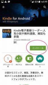KindleA2
