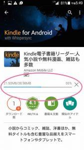 KindleA3