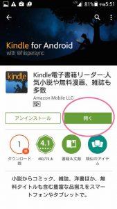 KindleA4
