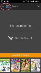 KindleA7