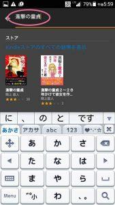 KindleA9