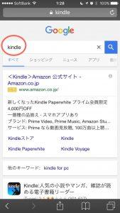 Kindle04