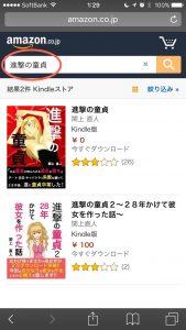 Kindle06
