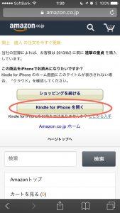 Kindle10