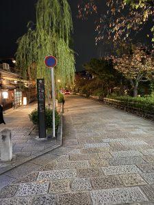 京都 夜景2