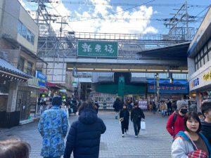 メイキット 京都 新京極商店街